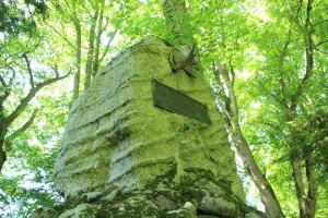 Erinnerungsstätte archäologische Funde Schussenursprung Bad Schussenried