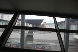Aussicht Bahnhof Friedrichshafen