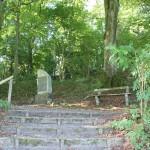 Gedenkstein Schenkenburg Winterstettenstadt
