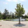 Stadtgarten Ehingen